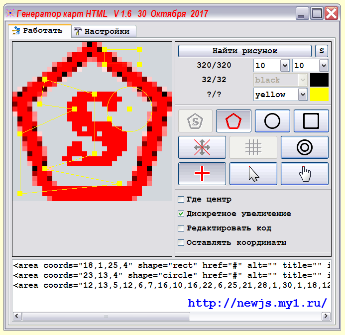 Скачать программу Генератор карт html